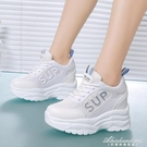 2020春夏新款內增高8CM透氣網面女士運動休閒老爹潮小白鞋. 黛尼時尚精品