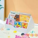 兒童繪本書架收納置物架桌上飄窗落地手提書架【淘嘟嘟】
