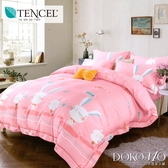 DOKOMO朵可•茉《快樂兔寶》法式柔滑天絲床包 單人3.5尺兩件式床包組