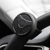 方向盤神器  助力球 拐彎省力球車內汽車用方向盤助力球倒車輔助器車載用品