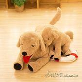 公仔毛絨玩具趴趴大黃狗抱抱熊兒童睡覺抱枕【米蘭街頭】igo