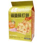 【正哲】礦鹽蘇打餅-香椿(380g)