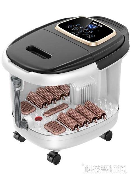 泡腳機 泰昌足浴盆全自動加熱按摩洗腳盆足浴器電動泡腳盆足療機家用深桶 220V DF 科技藝術館