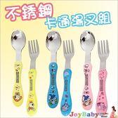 嬰兒餐具卡通不銹鋼飯勺不銹鋼湯勺組兩隻-Joybaby