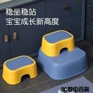 腳踏板 兒童墊腳凳寶寶凳子小板凳洗手臺階小孩凳防滑腳踏凳站凳踩腳椅子 3C數位百貨