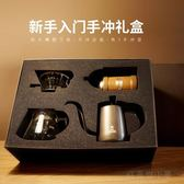 咖啡壺泰摩 入門級手沖咖啡壺禮盒 全套家用手動咖啡壺套裝 節日禮物 好再來小屋