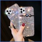 蘋果 iPhone12 iPhone11 12mini 12Pro Max SE2 XS IX XR i8+ i7 i6 禮物滿鑽 手機殼 水鑽殼 訂製