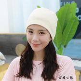 月子帽夏季薄款產后透氣孕婦月子頭巾彩棉堆堆帽子
