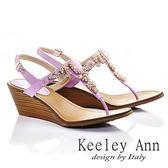 ★零碼出清★Keeley Ann 淡雅浪漫~全真皮寶石晶鑽夾腳楔型涼鞋(紫色)