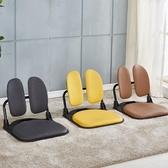 折疊和室椅背靠椅懶人沙發學生宿舍榻榻米椅子飄窗鐵藝床上椅凳子