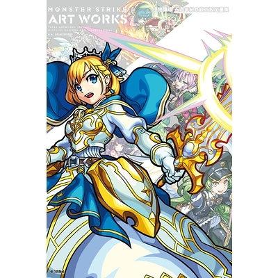 MONSTER STRIKE ART WORKS怪物彈珠五週年紀念官方設定畫集(