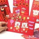 新年賀卡diy幼兒園兒童手工制作立體卡片創意材料包春節豬年禮物 小確幸生活館