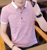 T恤男士短袖新款男裝韓版翻領polo衫上衣夏 麥琪精品屋