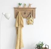 實木玄關門口壁掛鉤衣帽鉤創意ins床頭背景牆上北歐風裝飾架--單個掛架
