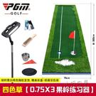 室內高爾夫套裝 人工果嶺 辦公室球道 推桿練習器 NMS 小明同學