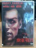 影音專賣店-P09-338-正版DVD-電影【吸血鬼 幽靈戰將】-魯道夫馬汀 珍瑪琪 羅傑道奇