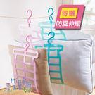 [7-11限今日299免運]雙掛勾 曬枕頭架 防風固定陽台娃娃玩具晾曬架可✿mina百貨✿【F0064】