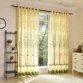 簡約現代窗簾飄窗客廳臥室半遮光窗簾布半遮光遮陽布 QQ10560『bad boy時尚』
