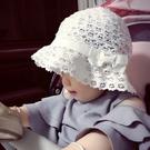 兒童帽 嬰兒帽子夏季薄款遮陽幼兒童防曬女寶寶公主女童太陽漁夫涼帽夏天 晶彩生活