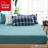 雙人床罩 水洗棉床笠席夢思床罩保護套防塵罩床墊罩單件床套單雙人防滑床單 歌莉婭