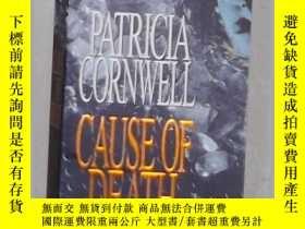 二手書博民逛書店英語原版罕見Cause of Death by Patricia