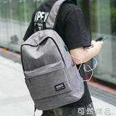 輕騎者男生帆布背包男士後背包潮流時尚書包大學生休閒旅行包韓版
