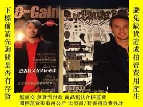 二手書博民逛書店名利艙雜誌Fame罕見and Gain(2008年4月,9月兩本