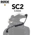 又敗家@RODE羅德雙公頭3.5mm麥克風TRS音源線音訊傳輸線SC2適iPhone單眼Canon Nikon Sony