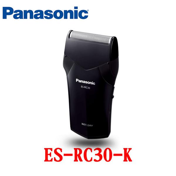 【Panasonic 國際牌】單刀水洗旅行用電鬍刀 ES-RC30-K