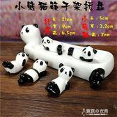 小黃鴨陶瓷筷架托盤可愛小熊貓筷托哈巴狗家用筷子架公雞創意筷枕 東京衣秀