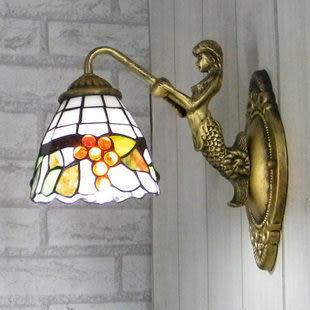 設計師美術精品館歐式帝凡尼壁燈 彩色玻璃美人魚壁燈 田園豐收葡萄燈 浴室鏡前燈