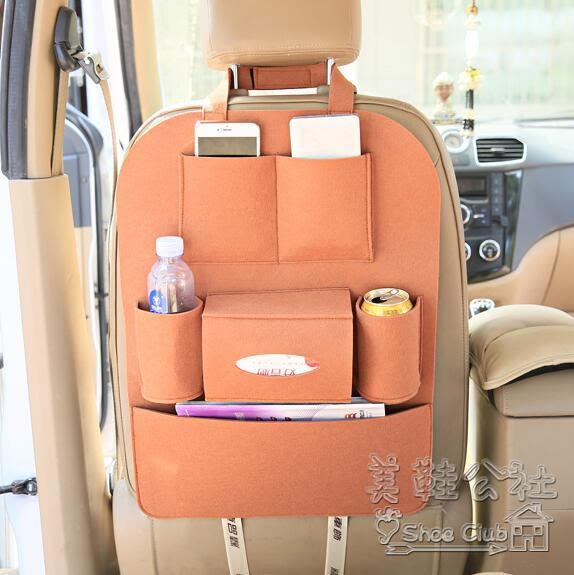 車載置物袋多功能座椅背收納箱掛袋 YX2230『美鞋公社』