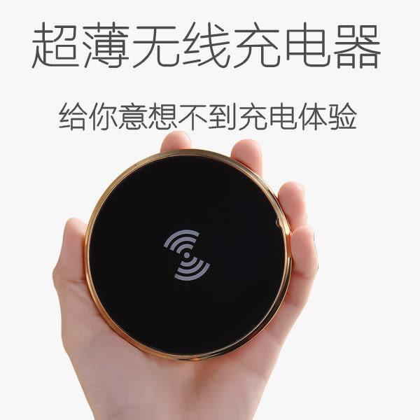 【SZ16】無線充電板 快速充電 充電設備 彩色電鍍 無線充電板 器 接收器  s7 s7 edge j7 2016 j5