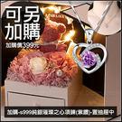 s999純銀璀璨之心項鍊(紫鑽)