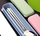 304不銹鋼筷子勺子套裝 便攜餐具三件套