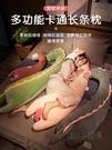 可愛恐龍公仔毛絨玩具玩偶布娃娃抱枕女生睡覺夾腿床上男生款超軟 ATF 夏季狂歡