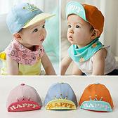 Billgo【E297094】兒童皇冠翻檐帽-3色 ※現貨橘