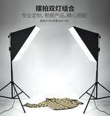 攝影棚-自由搭配攝影燈套裝拍攝柔光補光燈箱攝影棚小型簡易拍照道具 艾莎嚴選YYJ