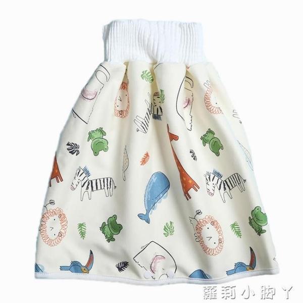 寶寶防尿床神器兒童隔尿裙純棉防水褲群可洗尿布中大童如廁訓練褲【蘿莉新品】
