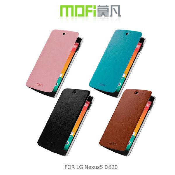 ☆愛思摩比☆ MOFI 莫凡 LG NEXUS 5 D820 新睿系列側翻可立皮套 保護殼 保護套
