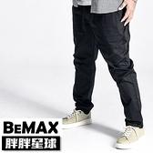 【胖胖星球】中大尺碼‧時尚簡約摺線造型長褲 38-48腰‧加大/休閒【108015】