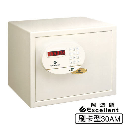 【YourShop】阿波羅刷卡型e世紀電子保險箱(30AM) ~原廠保固~