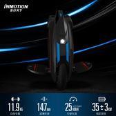 天下V5D單輪電動平衡車智慧獨輪車兒童成人代步車體感滑板車   極客玩家  igo
