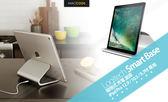 Logitech Base 磁吸式 充電 底座 iPad Pro 12.9 / 10.5 / 9.7吋 專用