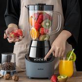 多樂榨汁機豆漿多功能家用全自動新款料理機水果炸果汁機輔食果蔬 igo 歐歐流行館