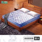 IHouse-經濟型 緹花硬式高碳鋼彈簧床墊-雙大6x6.2尺紫色