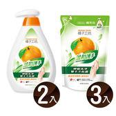橘子工坊溫和護手碗盤洗滌液500ml*2瓶+補充包430ml*3包/組