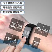 智慧手環 R3 手環 觸摸屏 運動計步 睡眠監測 IP67防水 動態 訊息顯示 智慧手環聖誕節禮物