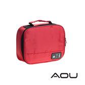 AOU 旅行萬用包 3C立體空間 配件收納包(紅)66-043