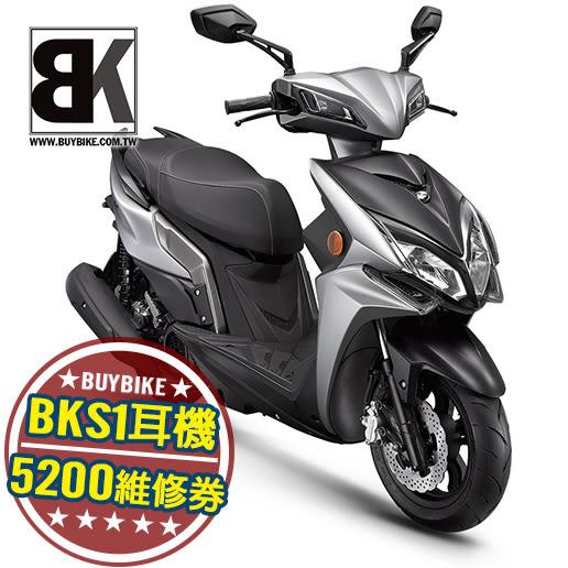 【抽Switch】雷霆S Racing S125 2019 送5200維修券 BKS1藍芽耳機 車碰車險(SR25JD) 光陽機車